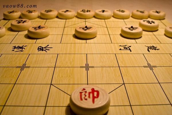 Mẹo đánh cờ úp dễ thắng nhanh và thắng lớn tại W88